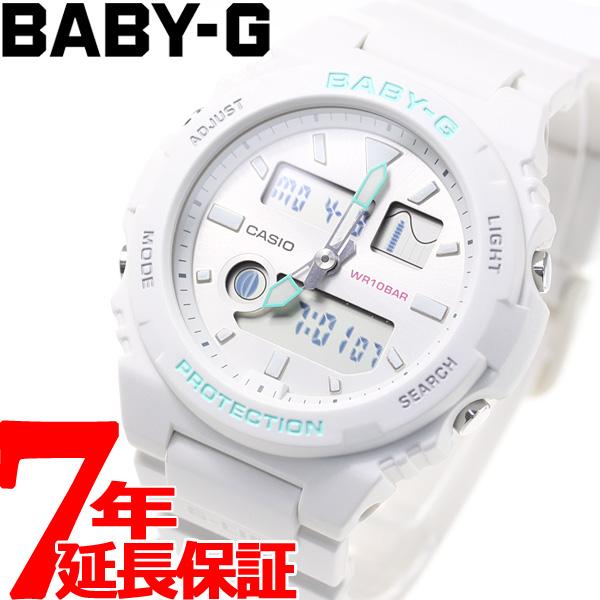 BABY-G G-LIDE カシオ ベビーG レディース 腕時計 BAX-100-7AJF