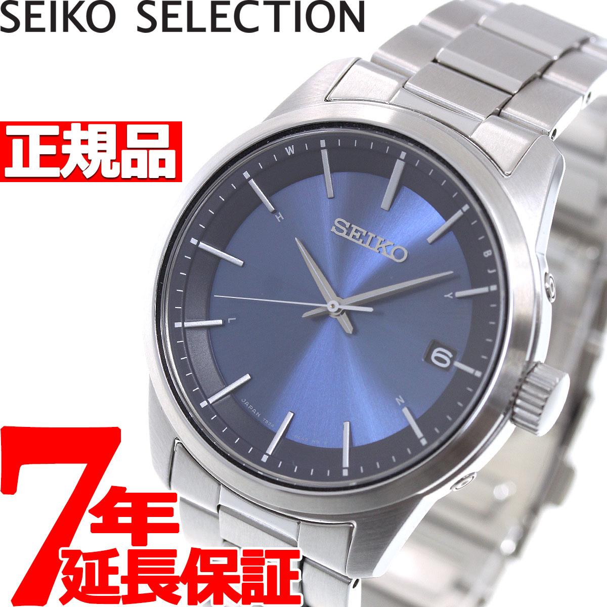 【5日0時~♪2000円OFFクーポン&店内ポイント最大51倍!5日23時59分まで】セイコー セレクション SEIKO SELECTION 電波 ソーラー 電波時計 腕時計 メンズ SBTM253