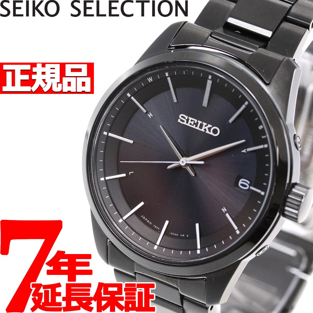今だけ!店内ポイント最大38倍!19日9時59分まで! セイコー セレクション SEIKO SELECTION 電波 ソーラー 電波時計 腕時計 メンズ SBTM257