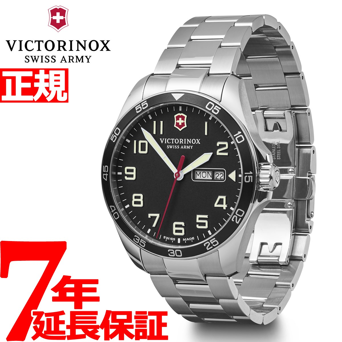 【5日0時~♪2000円OFFクーポン&店内ポイント最大51倍!5日23時59分まで】ビクトリノックス 時計 メンズ フィールドフォース VICTORINOX 腕時計 FIELD FORCE 241849