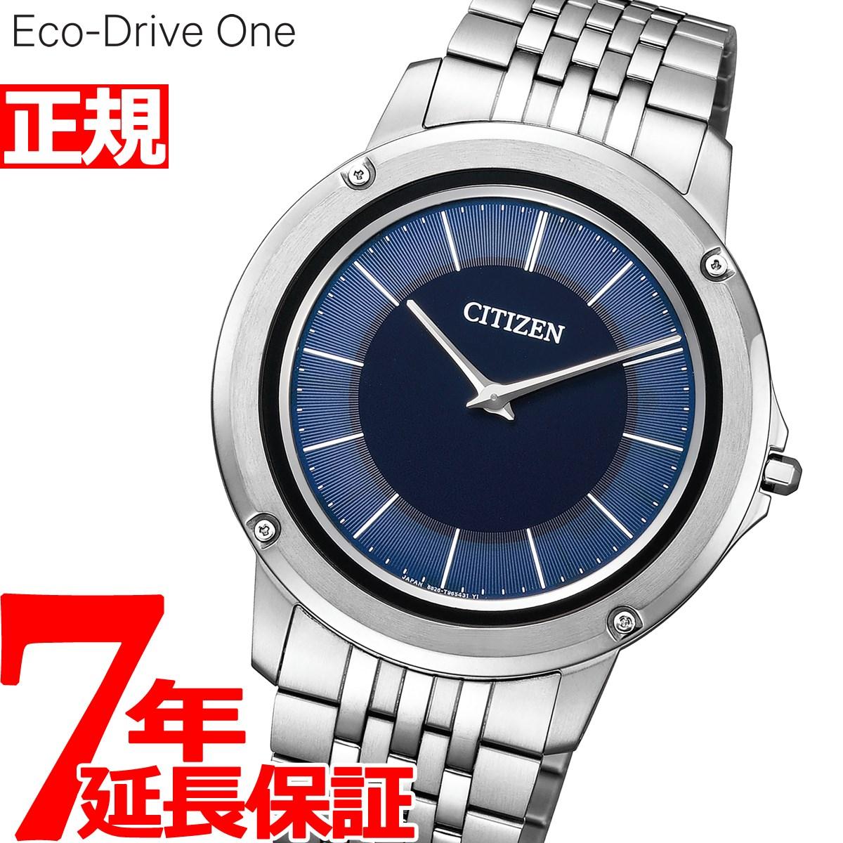 【5日0時~♪2000円OFFクーポン&店内ポイント最大51倍!5日23時59分まで】シチズン エコドライブ ワン CITIZEN Eco-Drive One ソーラー 腕時計 メンズ AR5050-51L