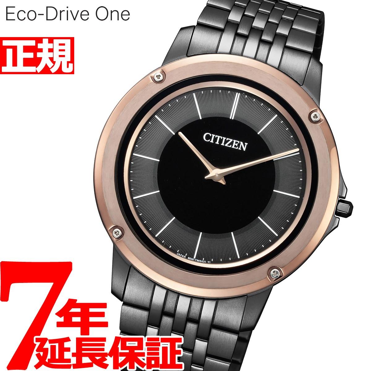 【5日0時~♪2000円OFFクーポン&店内ポイント最大51倍!5日23時59分まで】シチズン エコドライブ ワン CITIZEN Eco-Drive One ソーラー 腕時計 メンズ AR5054-51E