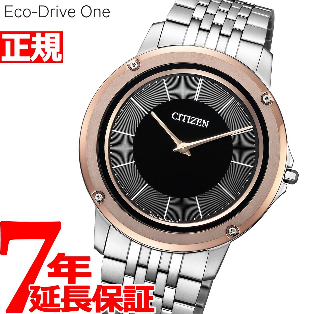 【5日0時~♪2000円OFFクーポン&店内ポイント最大51倍!5日23時59分まで】シチズン エコドライブ ワン CITIZEN Eco-Drive One ソーラー 腕時計 メンズ AR5055-58E