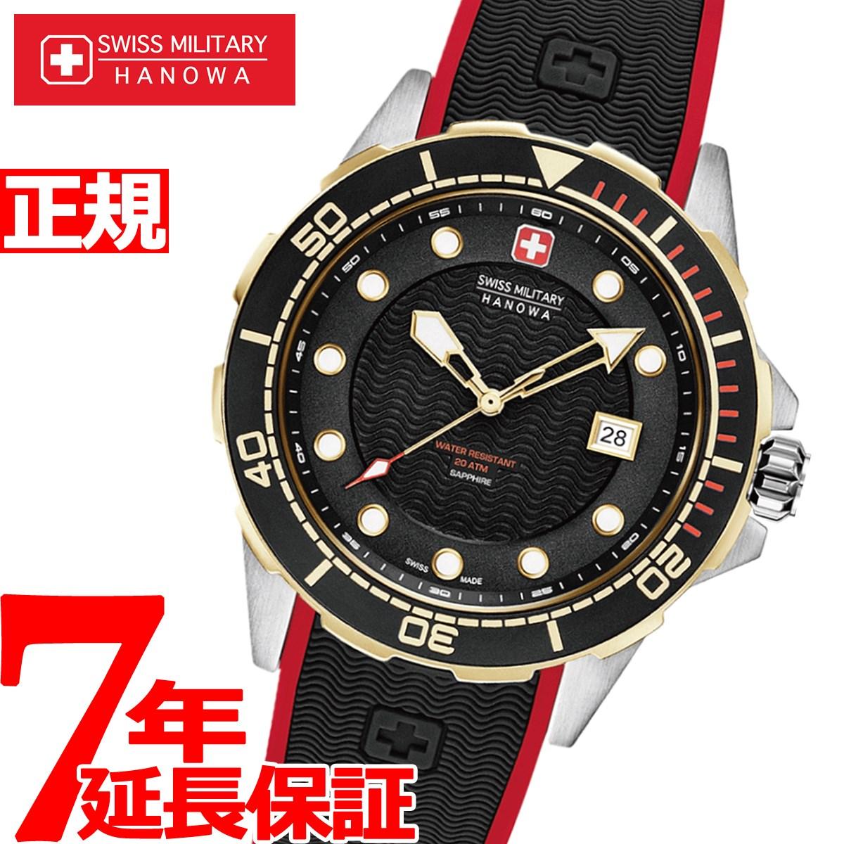 【5日0時~♪2000円OFFクーポン&店内ポイント最大51倍!5日23時59分まで】スイスミリタリー SWISS MILITARY 店舗限定モデル 腕時計 メンズ ネプチューン ダイバー NEPTUNE DIVER ML-445