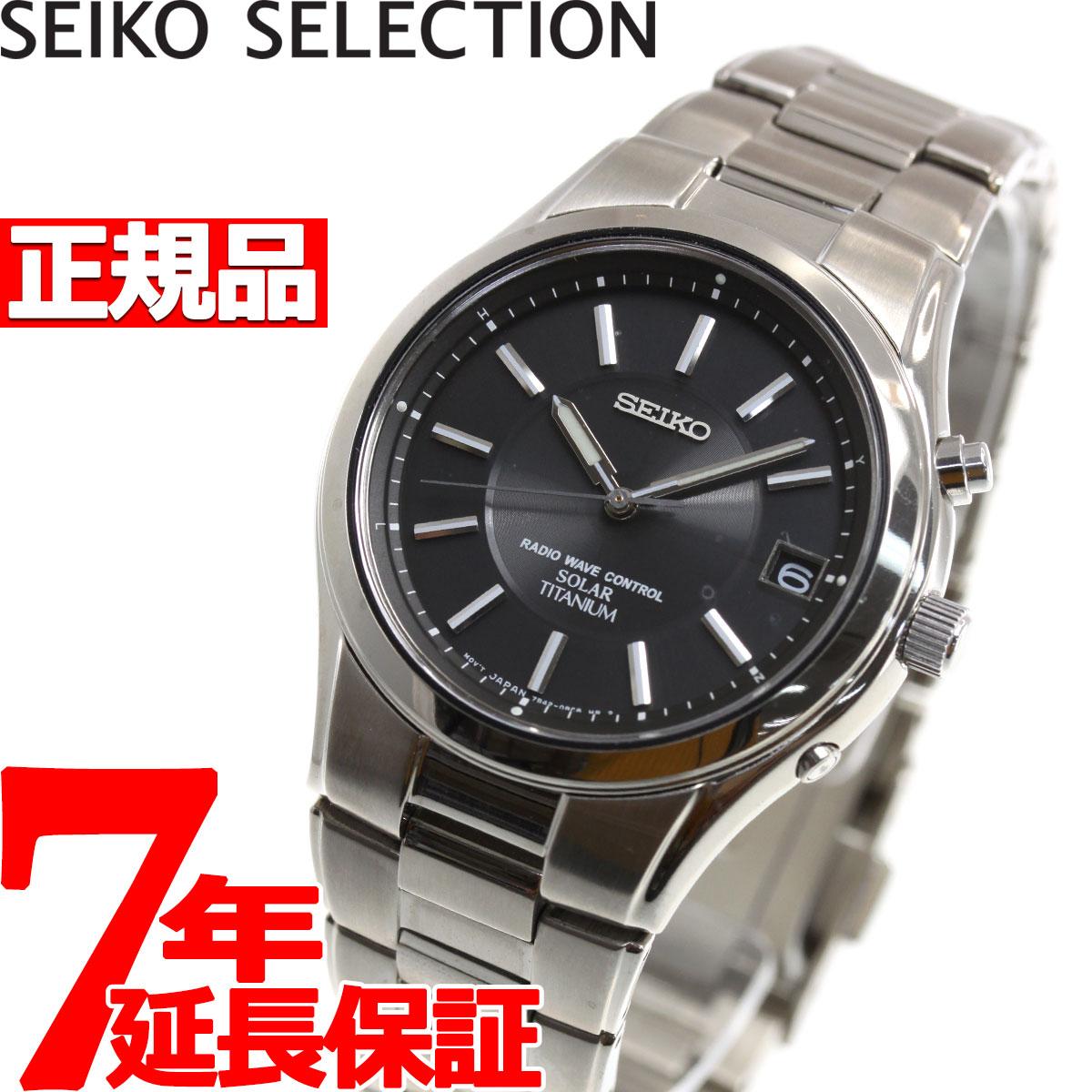 【5日0時~♪2000円OFFクーポン&店内ポイント最大51倍!5日23時59分まで】セイコー スピリット スマート SEIKO SPIRIT SMART 電波 ソーラー 電波時計 腕時計 メンズ SBTM193