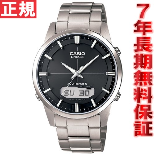 カシオ リニエージ CASIO LINEAGE 電波 ソーラー 電波時計 腕時計 メンズ アナデジ タフソーラー LCW-M170TD-1AJF