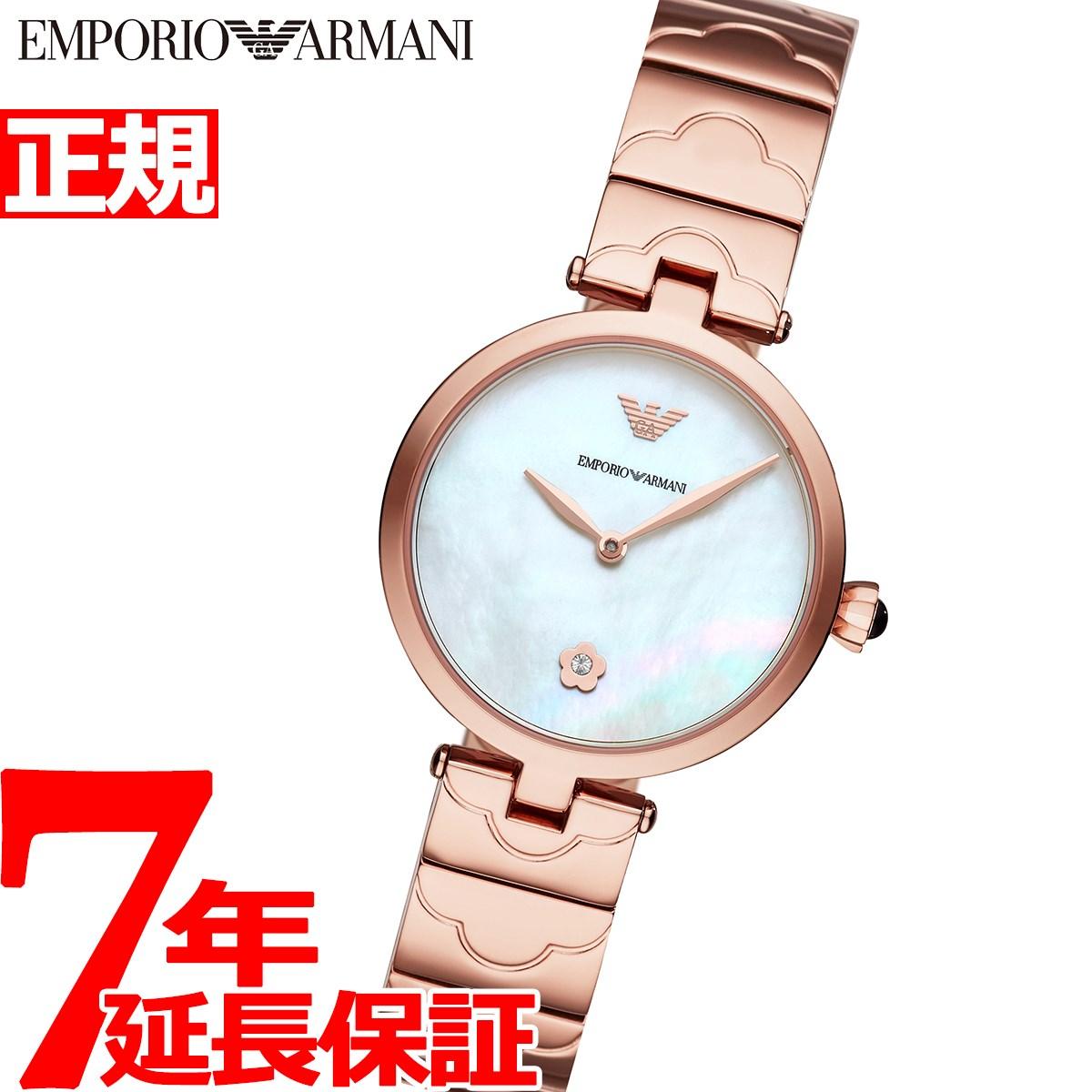 今だけ!店内ポイント最大38倍!19日9時59分まで! エンポリオアルマーニ EMPORIO ARMANI 腕時計 レディース AR11236【2019 新作】