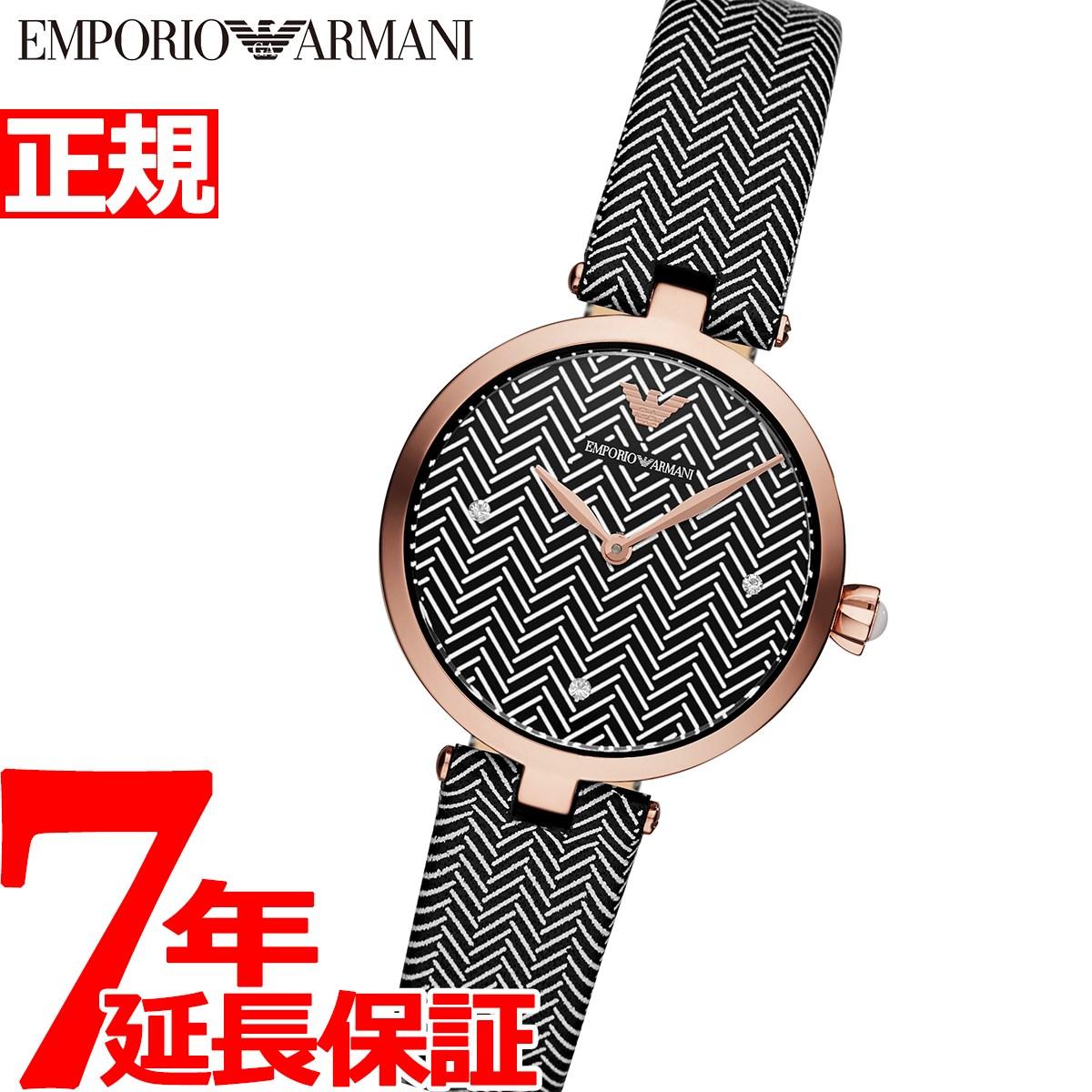 【5日0時~♪10%OFFクーポン&店内ポイント最大51倍!5日23時59分まで】エンポリオアルマーニ EMPORIO ARMANI 腕時計 レディース AR11237
