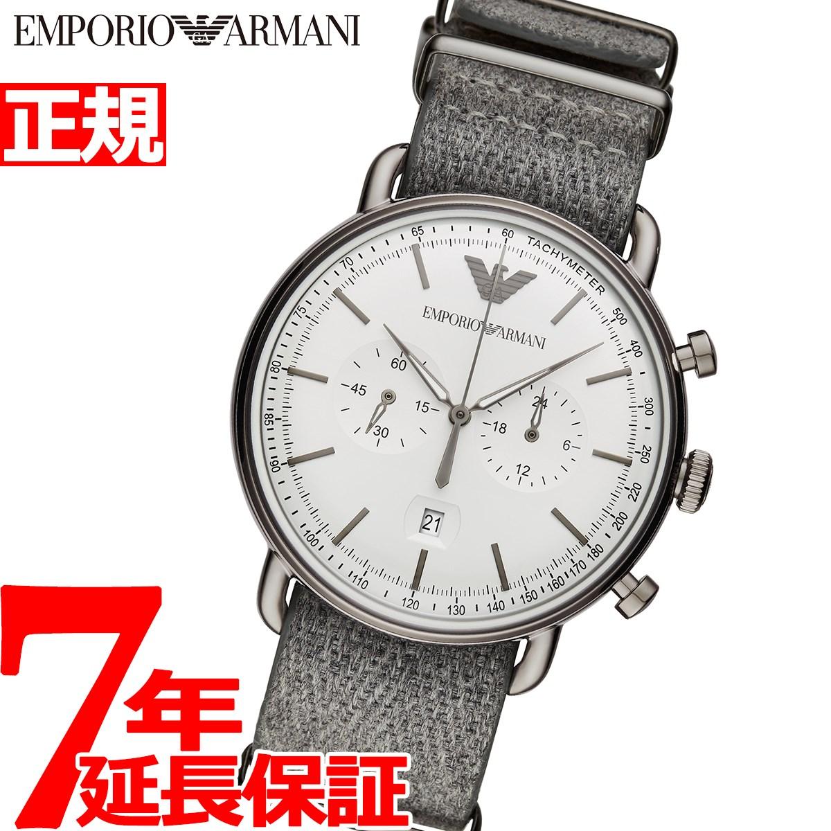 今だけ!店内ポイント最大38倍!19日9時59分まで! エンポリオアルマーニ EMPORIO ARMANI 腕時計 メンズ クロノグラフ AR11240【2019 新作】