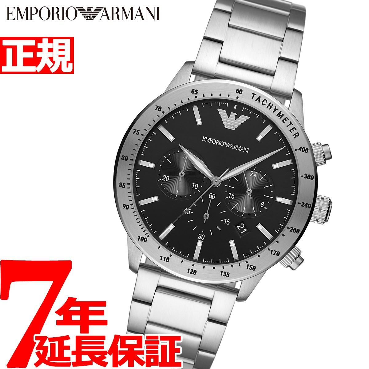 【5日0時~♪10%OFFクーポン&店内ポイント最大51倍!5日23時59分まで】エンポリオアルマーニ EMPORIO ARMANI 腕時計 メンズ クロノグラフ AR11241