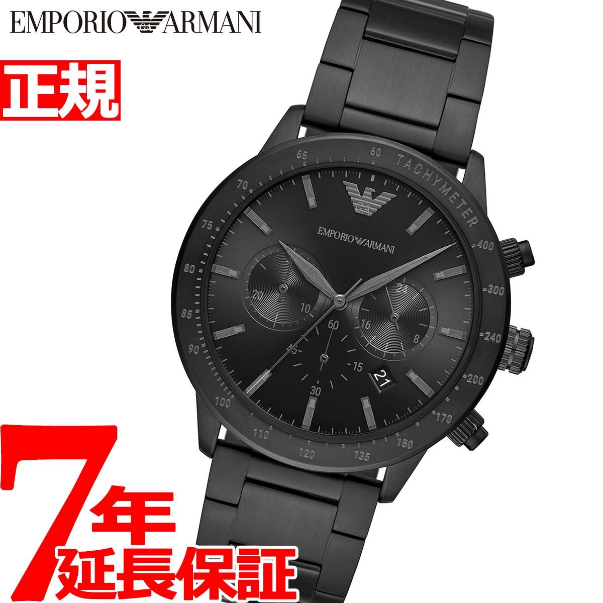 【5日0時~♪10%OFFクーポン&店内ポイント最大51倍!5日23時59分まで】エンポリオアルマーニ EMPORIO ARMANI 腕時計 メンズ クロノグラフ AR11242