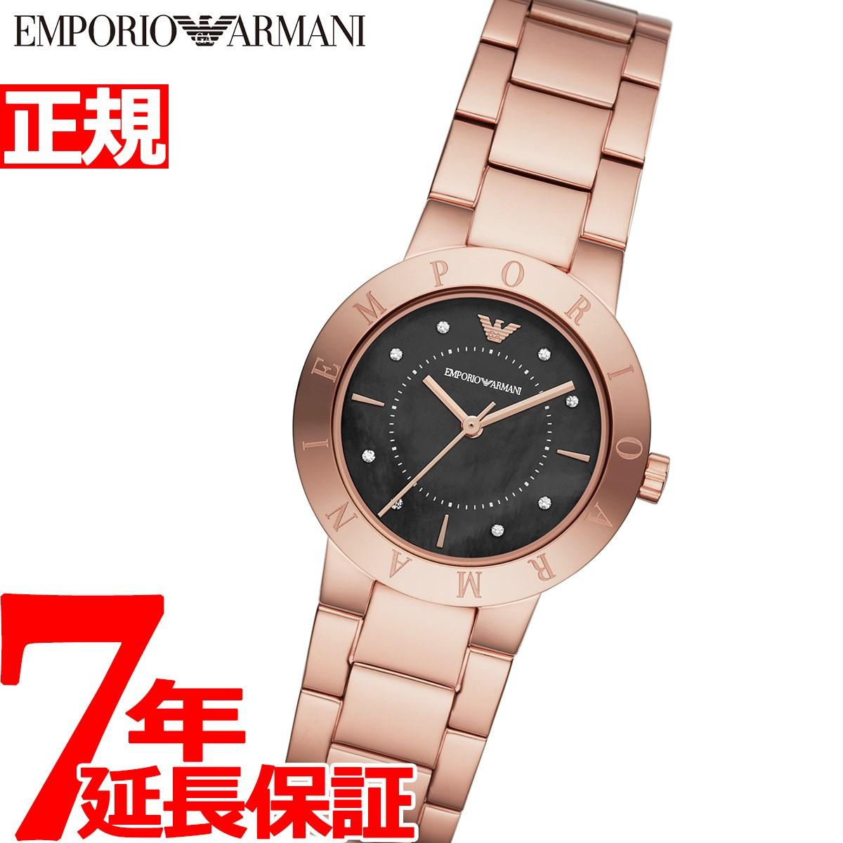 【5日0時~♪10%OFFクーポン&店内ポイント最大51倍!5日23時59分まで】エンポリオアルマーニ EMPORIO ARMANI 腕時計 レディース AR11251