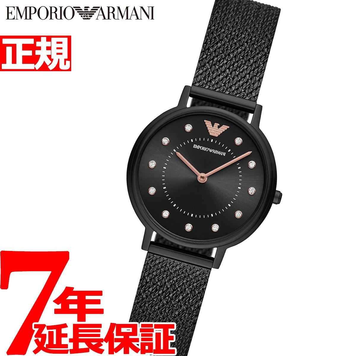 【5日0時~♪10%OFFクーポン&店内ポイント最大51倍!5日23時59分まで】エンポリオアルマーニ EMPORIO ARMANI 腕時計 レディース AR11252