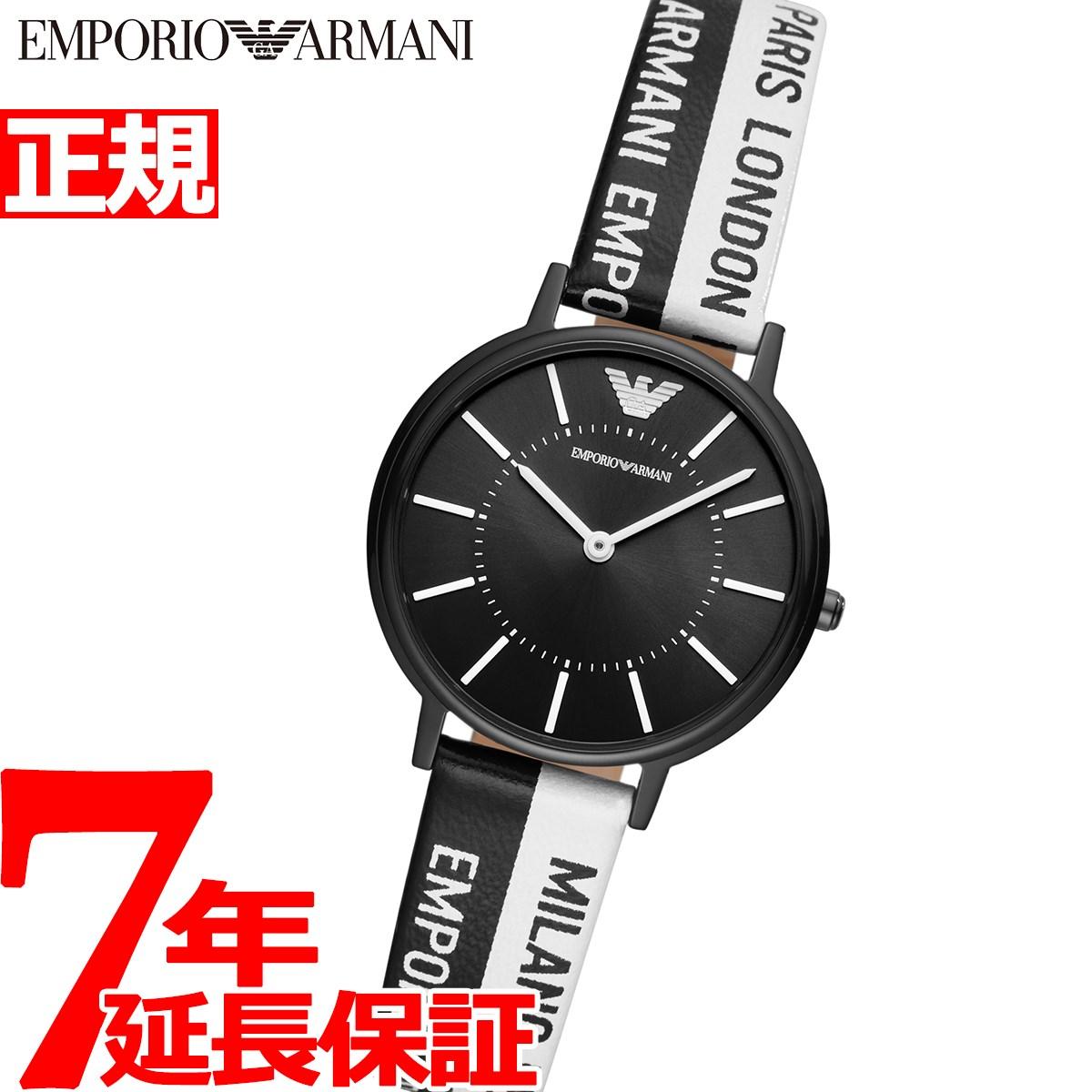 【5日0時~♪10%OFFクーポン&店内ポイント最大51倍!5日23時59分まで】エンポリオアルマーニ EMPORIO ARMANI 腕時計 レディース AR11253