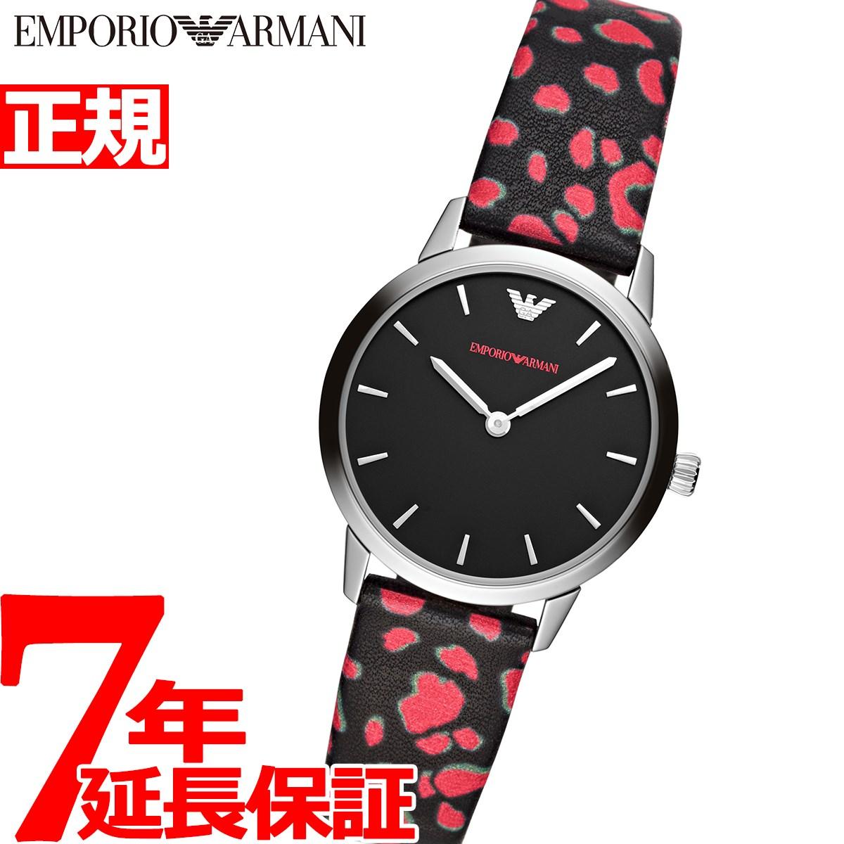 【5日0時~♪10%OFFクーポン&店内ポイント最大51倍!5日23時59分まで】エンポリオアルマーニ EMPORIO ARMANI 腕時計 レディース AR11262