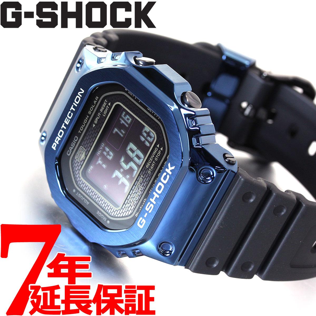 【5日0時~♪2000円OFFクーポン&店内ポイント最大51倍!5日23時59分まで】G-SHOCK カシオ Gショック CASIO 電波 ソーラー 腕時計 メンズ GMW-B5000G-2JF