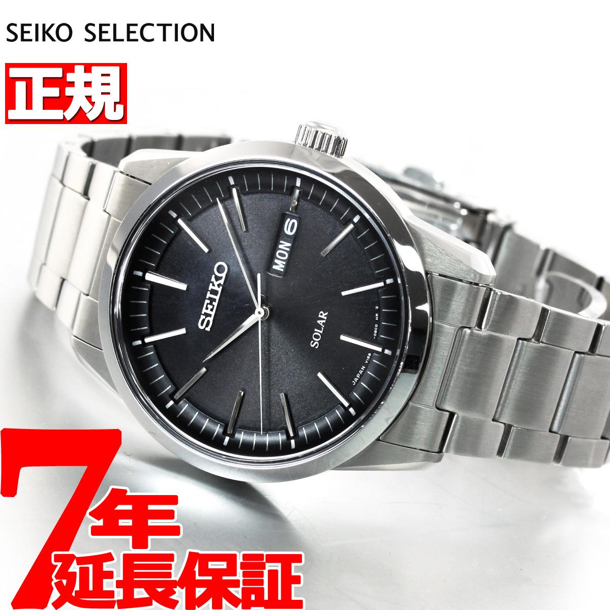 low priced f97ce c6bf3 SEIKO spirit slender SEIKO SPIRIT SMART solar watch men SBPX063