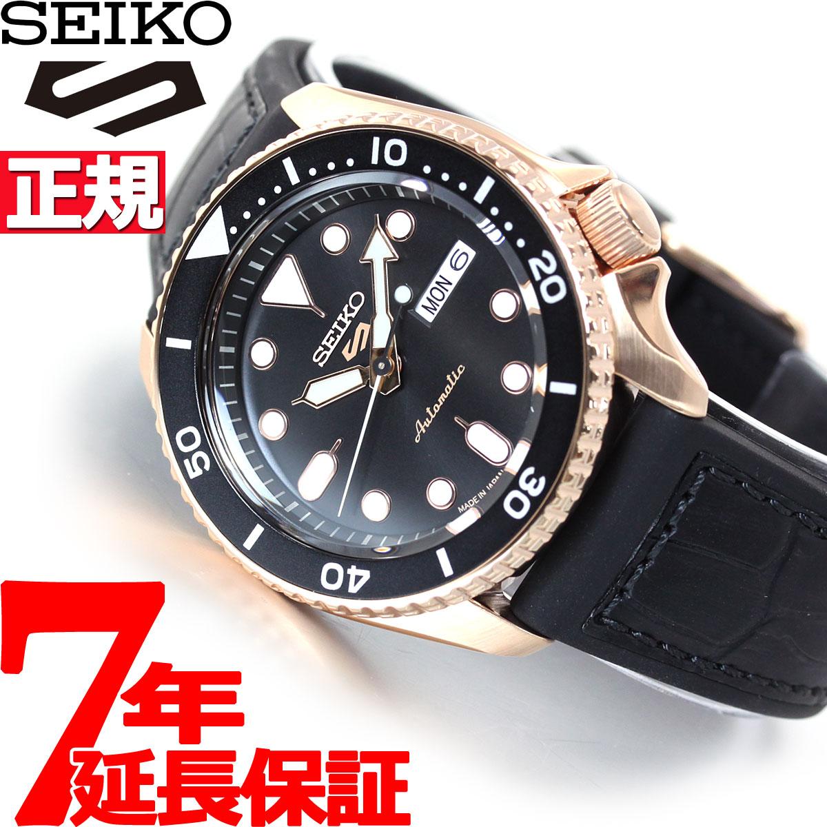 セイコー5 スポーツ SEIKO 5 SPORTS 自動巻き メカニカル 流通限定モデル 腕時計 メンズ セイコーファイブ スペシャリスト Specialist SBSA028