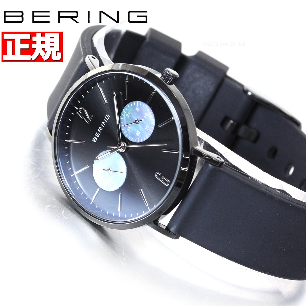 【5日0時~♪10%OFFクーポン&店内ポイント最大51倍!5日23時59分まで】ベーリング BERING 日本限定モデル 腕時計 メンズ レディース CHANGES 14236-122
