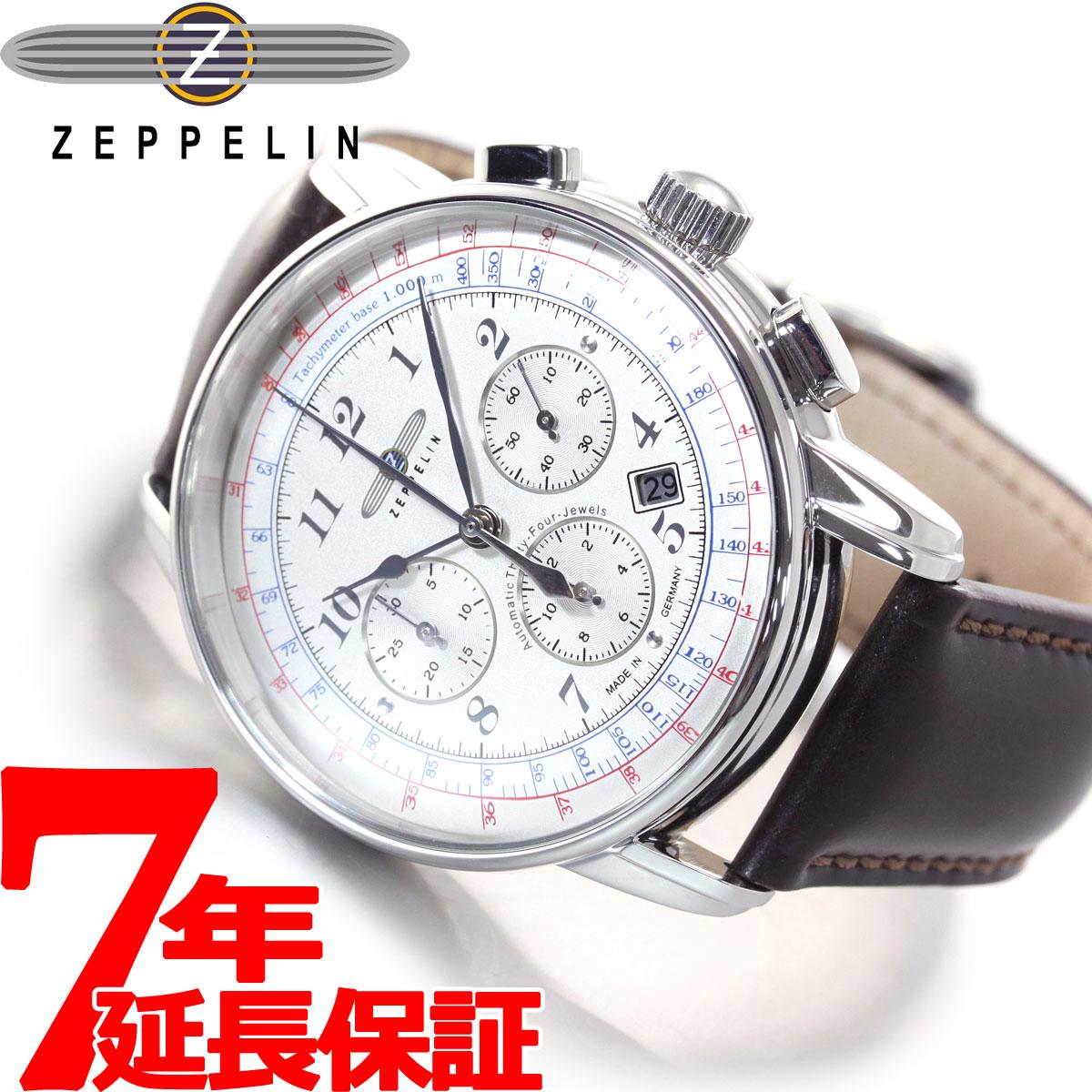 【5日0時~♪1万円OFFクーポン&店内ポイント最大51倍!5日23時59分まで】ツェッペリン ZEPPELIN 腕時計 メンズ 自動巻き LZ126 ロサンゼルス Los Angeles クロノグラフ 7624-4