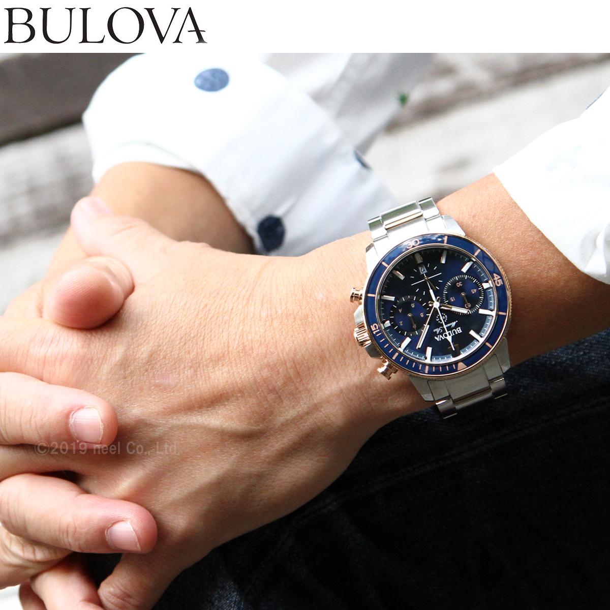 【5日0時~♪2000円OFFクーポン&店内ポイント最大51倍!5日23時59分まで】ブローバ BULOVA 腕時計 メンズ マリンスター Marine Star クロノグラフ 98B301