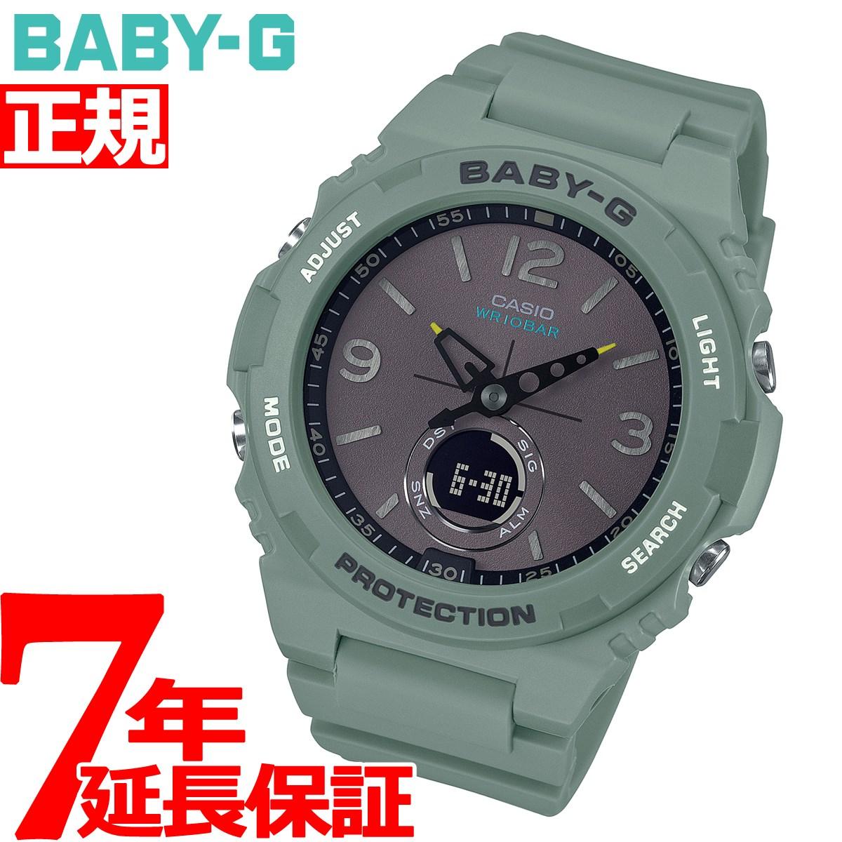 BABY-G カシオ ベビーG レディース 腕時計 BGA-260-3AJF