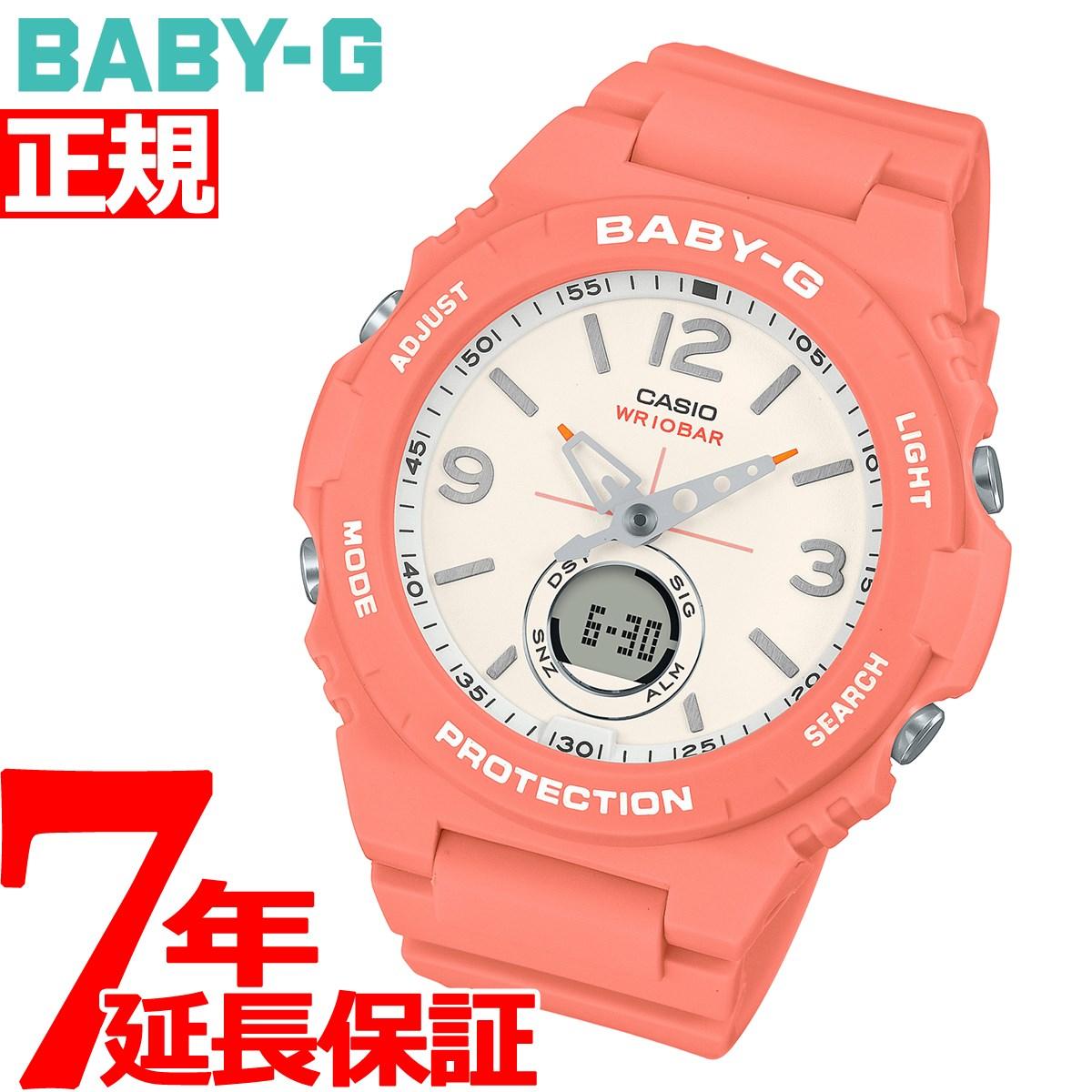 BABY-G カシオ ベビーG レディース 腕時計 BGA-260-4AJF