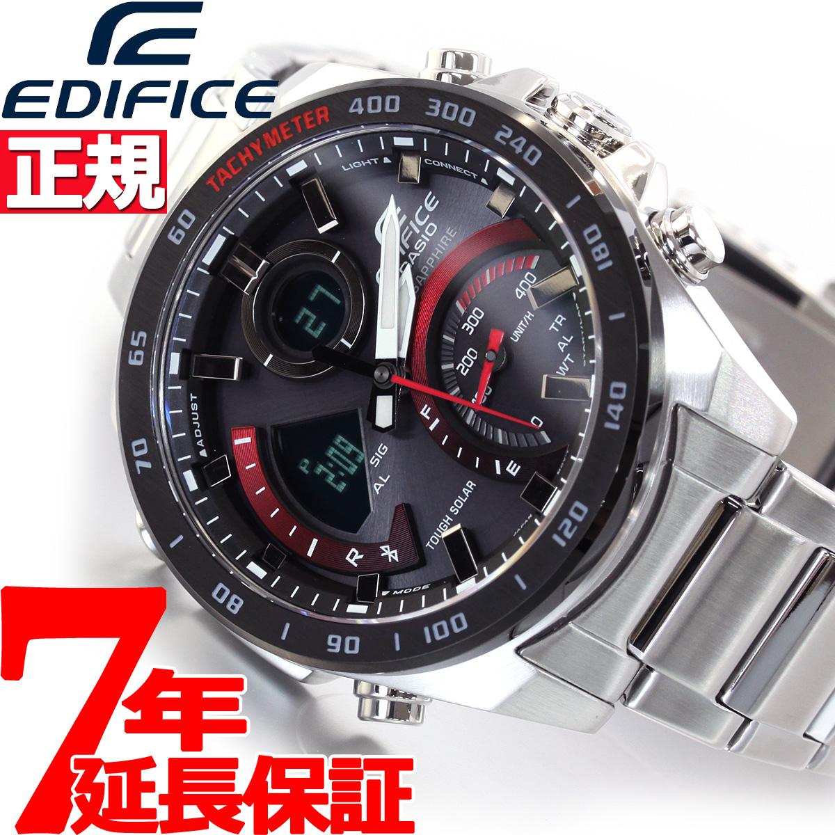 【5日0時~♪2000円OFFクーポン&店内ポイント最大51倍!5日23時59分まで】カシオ エディフィス CASIO EDIFICE ソーラー 腕時計 メンズ ECB-900YDB-1AJF