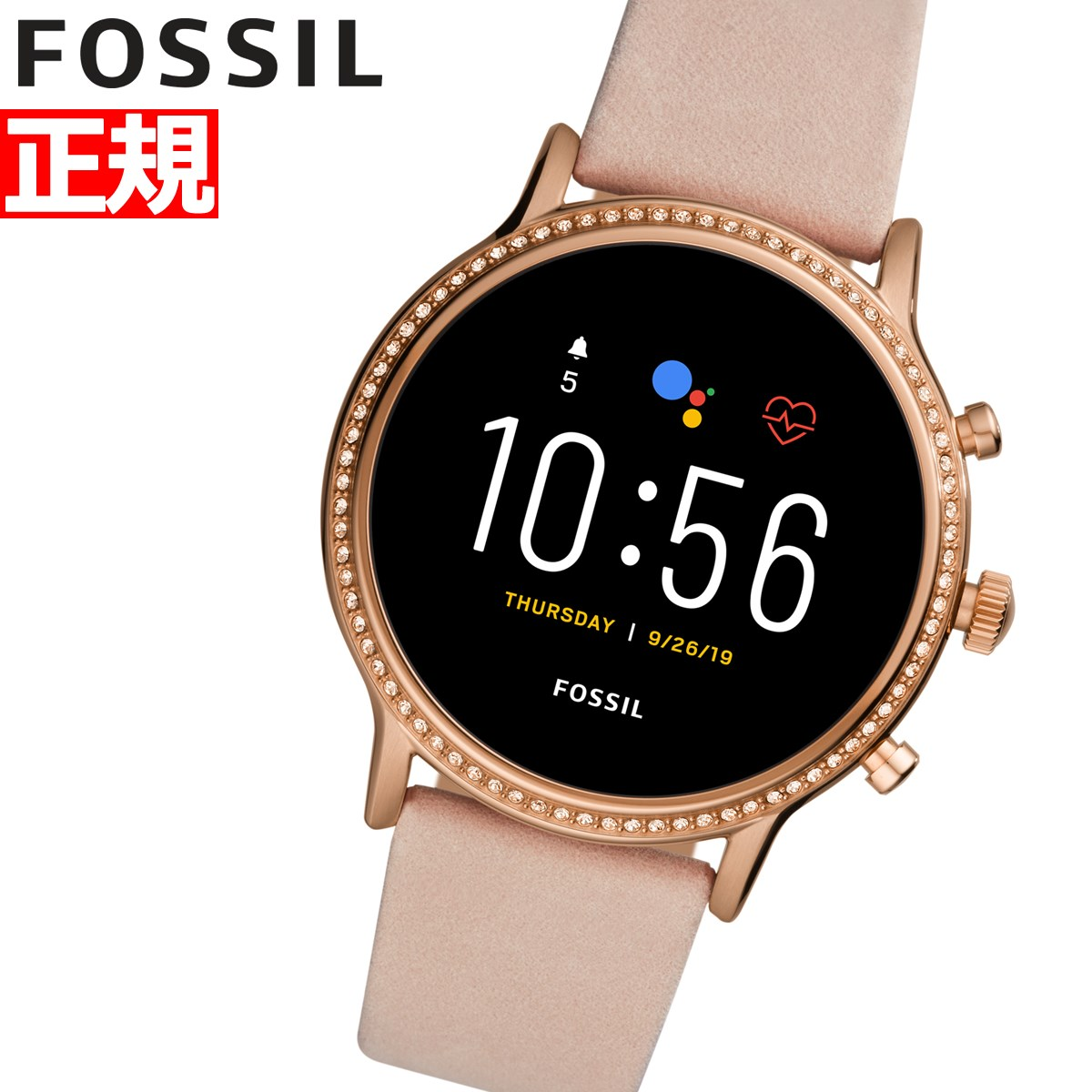 【5日0時~♪10%OFFクーポン&店内ポイント最大51倍!5日23時59分まで】フォッシル FOSSIL スマートウォッチ ウェアラブル 腕時計 メンズ レディース ジェネレーション5 FTW6054