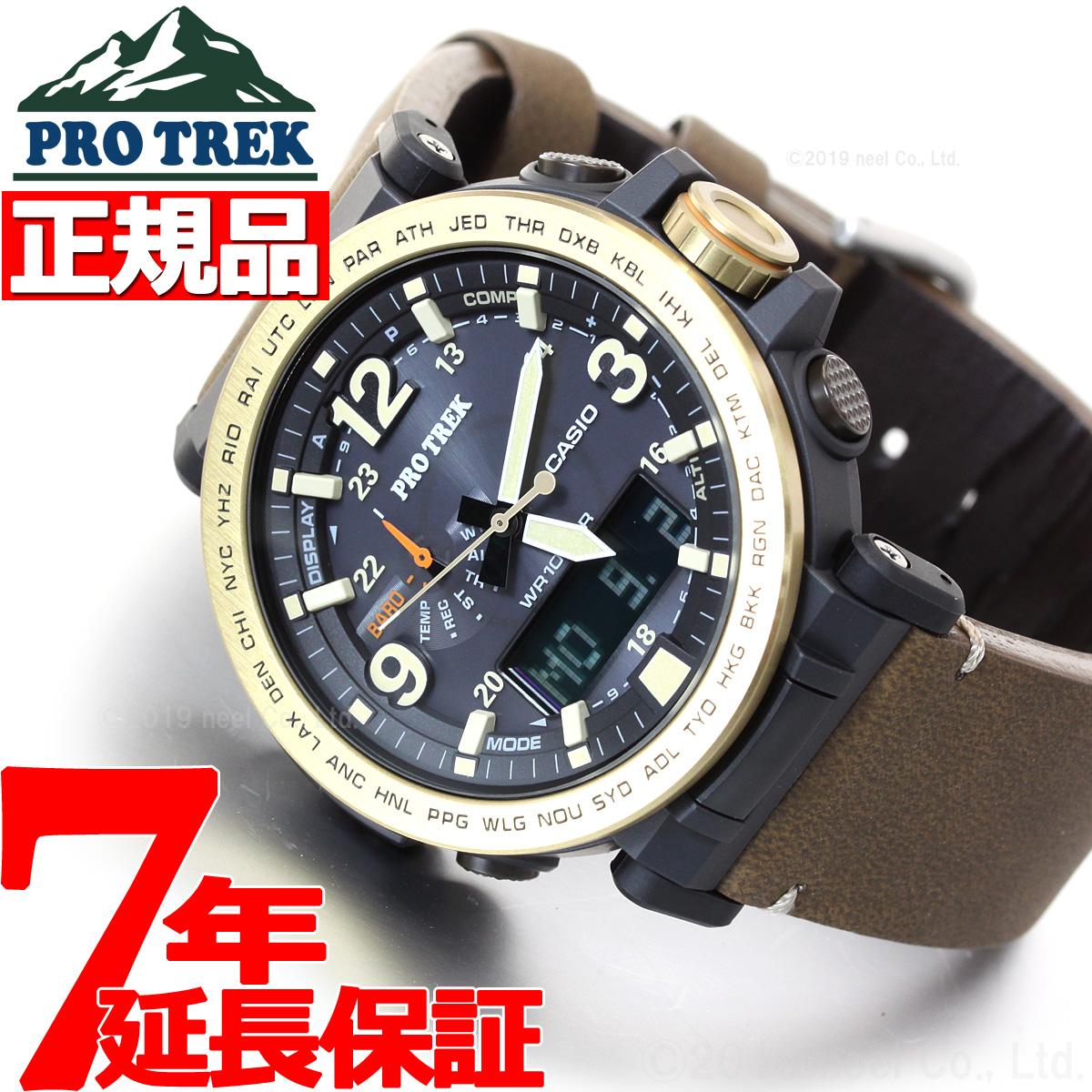 【5日0時~♪2000円OFFクーポン&店内ポイント最大51倍!5日23時59分まで】カシオ プロトレック CASIO PRO TREK ソーラー 腕時計 メンズ アナデジ タフソーラー PRG-600YL-5JF
