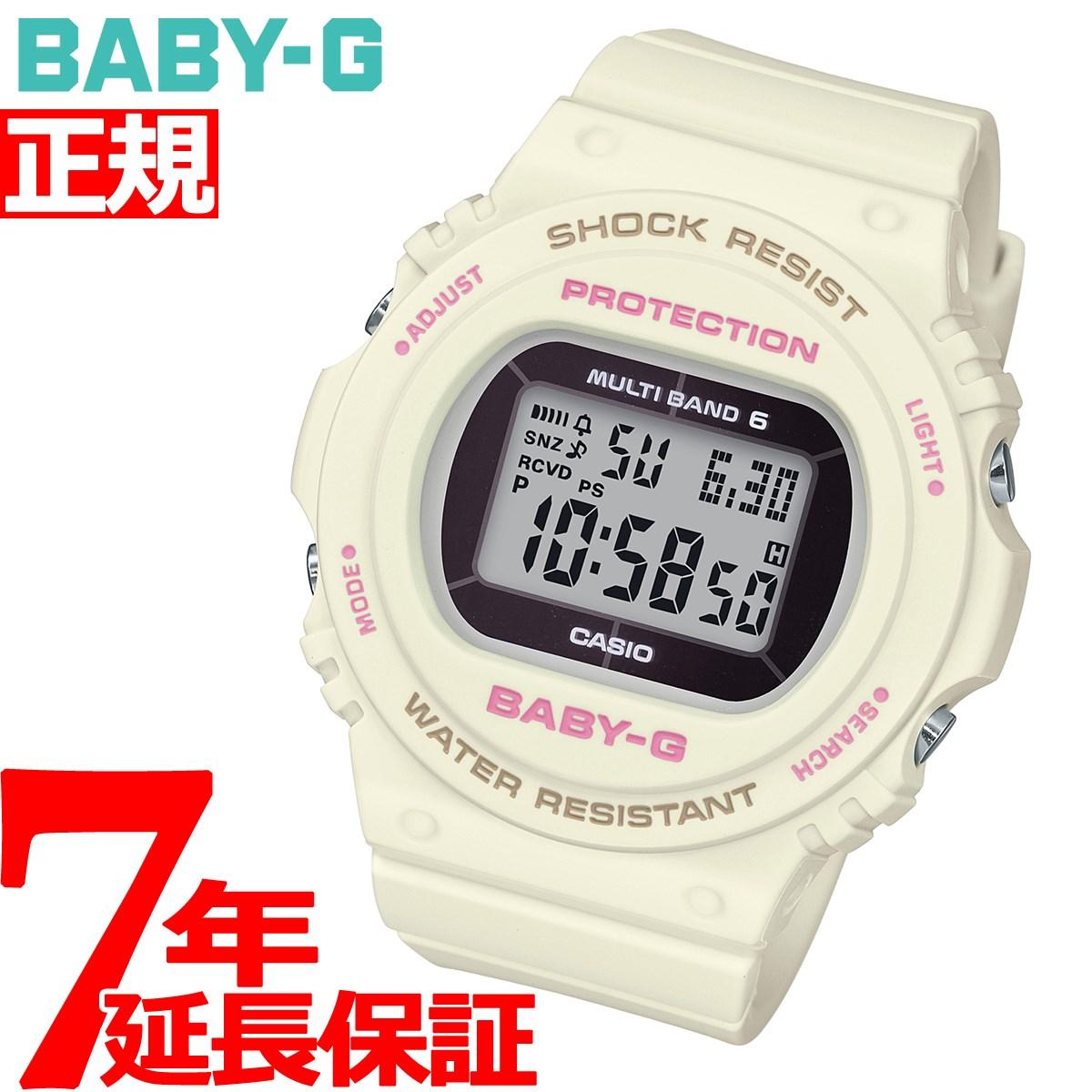 正規品 完売 送料無料 ラッピング無料 店内ポイント最大36倍 入荷予定 BABY-G カシオ ベビーG レディース 電波 ソーラー 腕時計 タフソーラー BGD-5700-7JF