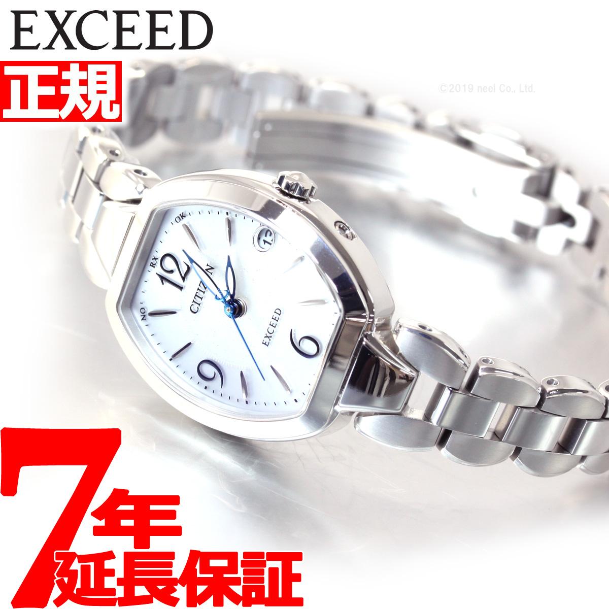 【5日0時~♪2000円OFFクーポン&店内ポイント最大51倍!5日23時59分まで】シチズン エクシード CITIZEN EXCEED エコドライブ ソーラー 電波時計 腕時計 レディース チタニウムモデル ES8060-57A