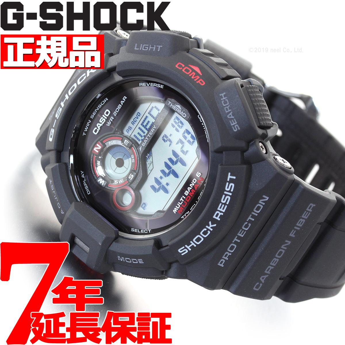 【5日0時~♪2000円OFFクーポン&店内ポイント最大51倍!5日23時59分まで】G-SHOCK 電波 ソーラー 電波時計 マッドマン MUDMAN 腕時計 メンズ マスターオブG カシオ Gショック GW-9300-1JF