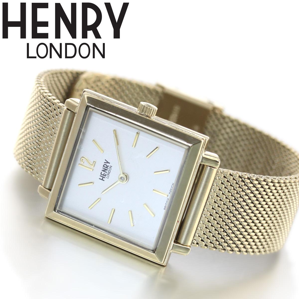 【5日0時~♪最大2000円OFFクーポン&店内ポイント最大51倍!5日23時59分まで】ヘンリーロンドン HENRY LONDON 腕時計 レディース ヘリテージ スクエア HERITAGE SQUARE HL26-QM-0266