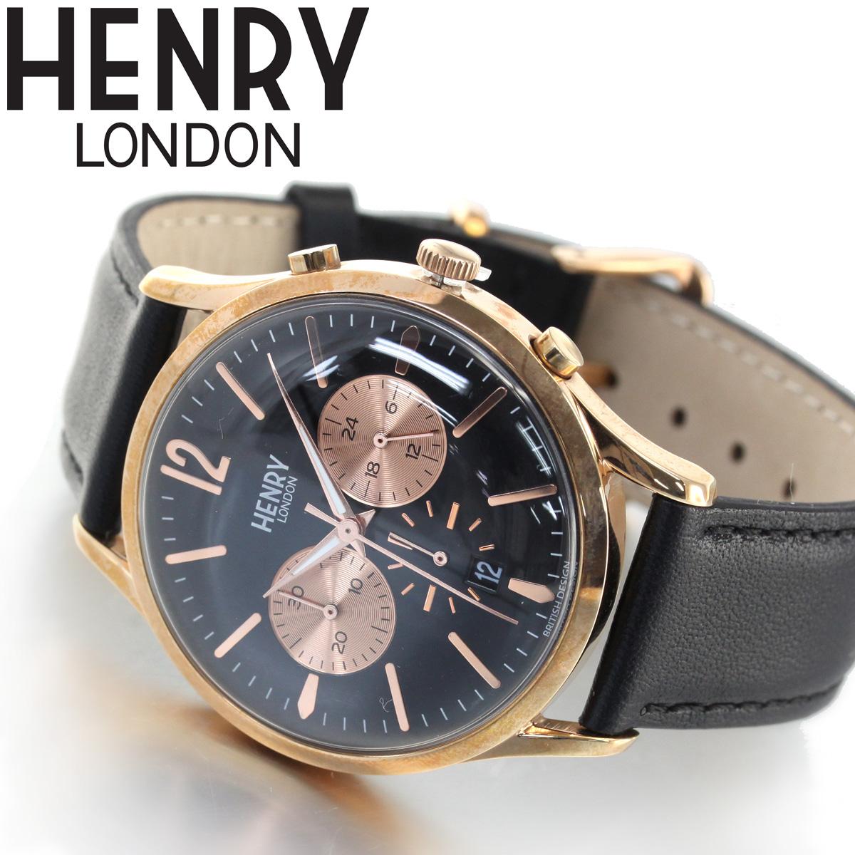 【5日0時~♪10%OFFクーポン&店内ポイント最大51倍!5日23時59分まで】ヘンリーロンドン HENRY LONDON 腕時計 メンズ レディース RICHMOND HL41-CS-0042