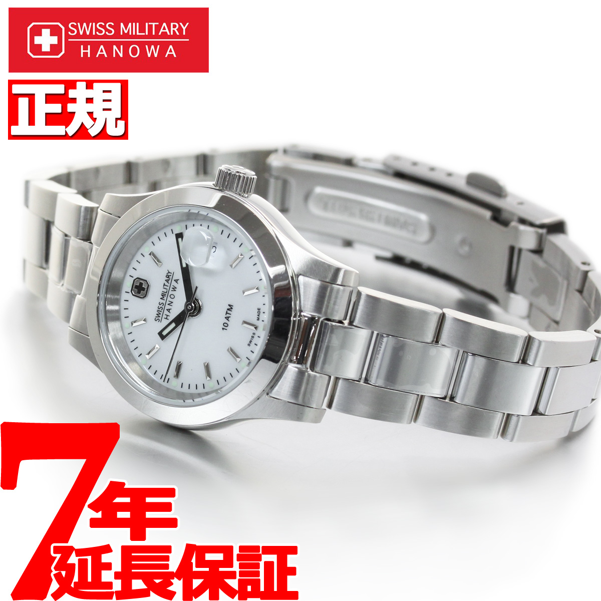 swiss military手表_asr: 瑞士军事高雅手表一对表SWISS MILITARY ELEGANT ML102 SWISS MILITARY ...