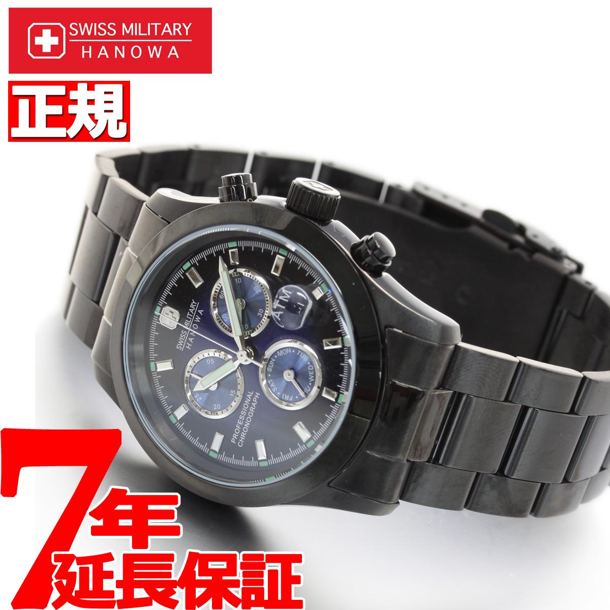 【5日0時~♪2000円OFFクーポン&店内ポイント最大51倍!5日23時59分まで】スイスミリタリー 腕時計 PVD BLACK BIG CHRONO ML248 SWISS MILITARY