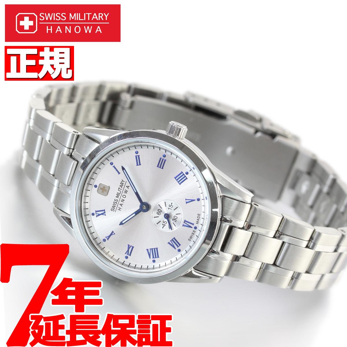 【5日0時~♪2000円OFFクーポン&店内ポイント最大51倍!5日23時59分まで】スイスミリタリー SWISS MILITARY 限定モデル 腕時計 レディース ローマン ROMAN ML402