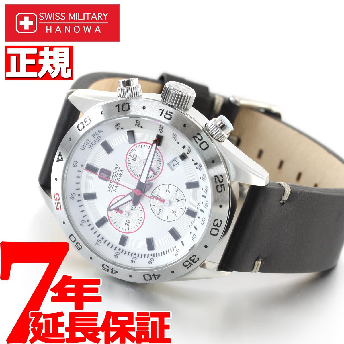 【5日0時~♪2000円OFFクーポン&店内ポイント最大51倍!5日23時59分まで】スイスミリタリー SWISS MILITARY 55周年 限定モデル 腕時計 メンズ チャレンジャー プロ CHALLENGER PRO ML-442