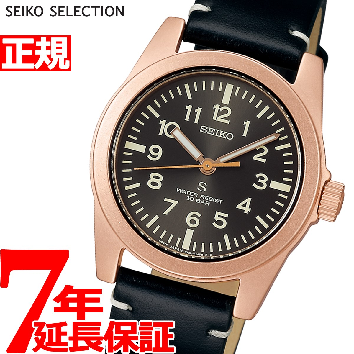 セイコー セレクション SEIKO SELECTION SUSデザイン復刻モデル 流通限定モデル 腕時計 メンズ nano・universe SCXP172