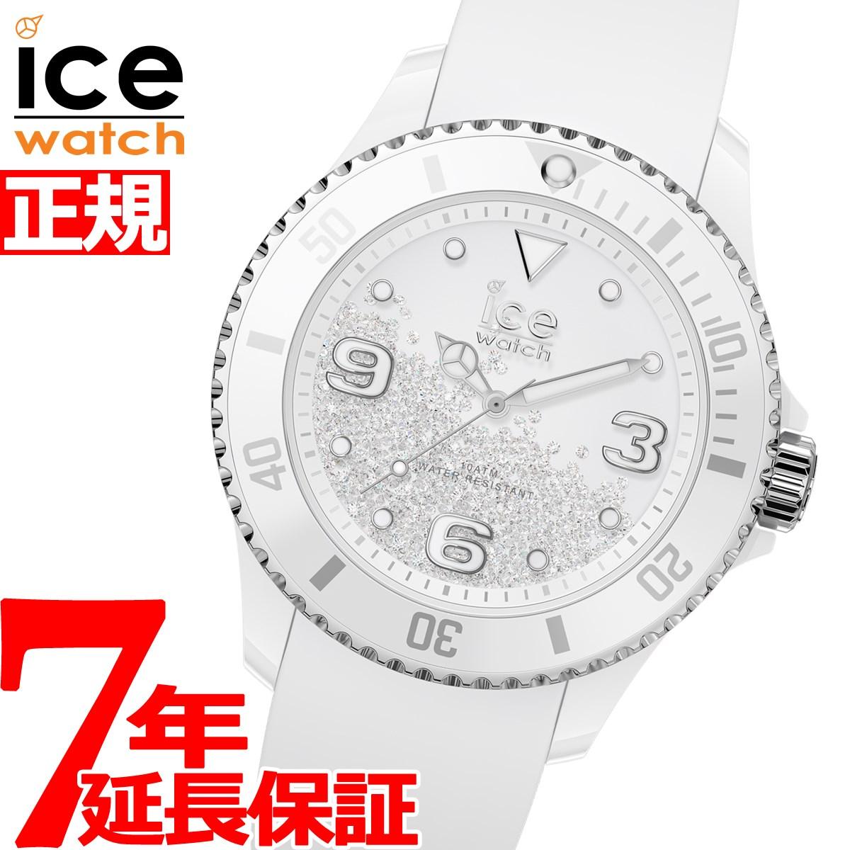 【5日0時~♪2000円OFFクーポン&店内ポイント最大51倍!5日23時59分まで】アイスウォッチ ICE-Watch 腕時計 メンズ レディース アイスクリスタル ICE crystal ミディアム ホワイト シルバー スムーズ 017246