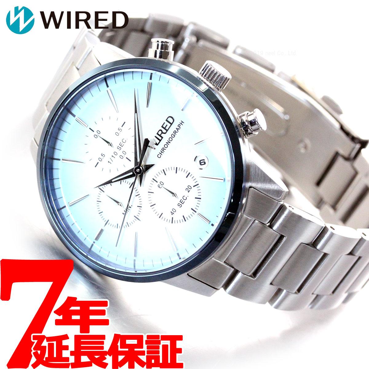 セイコー ワイアード SEIKO WIRED neel限定 メンズノンノ WEB掲載モデル 腕時計 メンズ TOKYO SORA AGAT736
