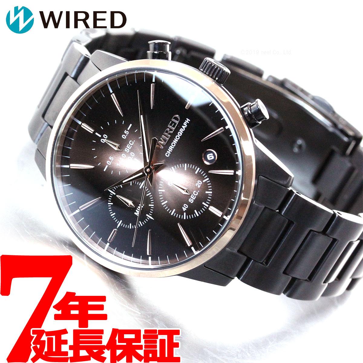 セイコー ワイアード SEIKO WIRED neel限定 メンズノンノ WEB掲載モデル 腕時計 メンズ TOKYO SORA AGAT738