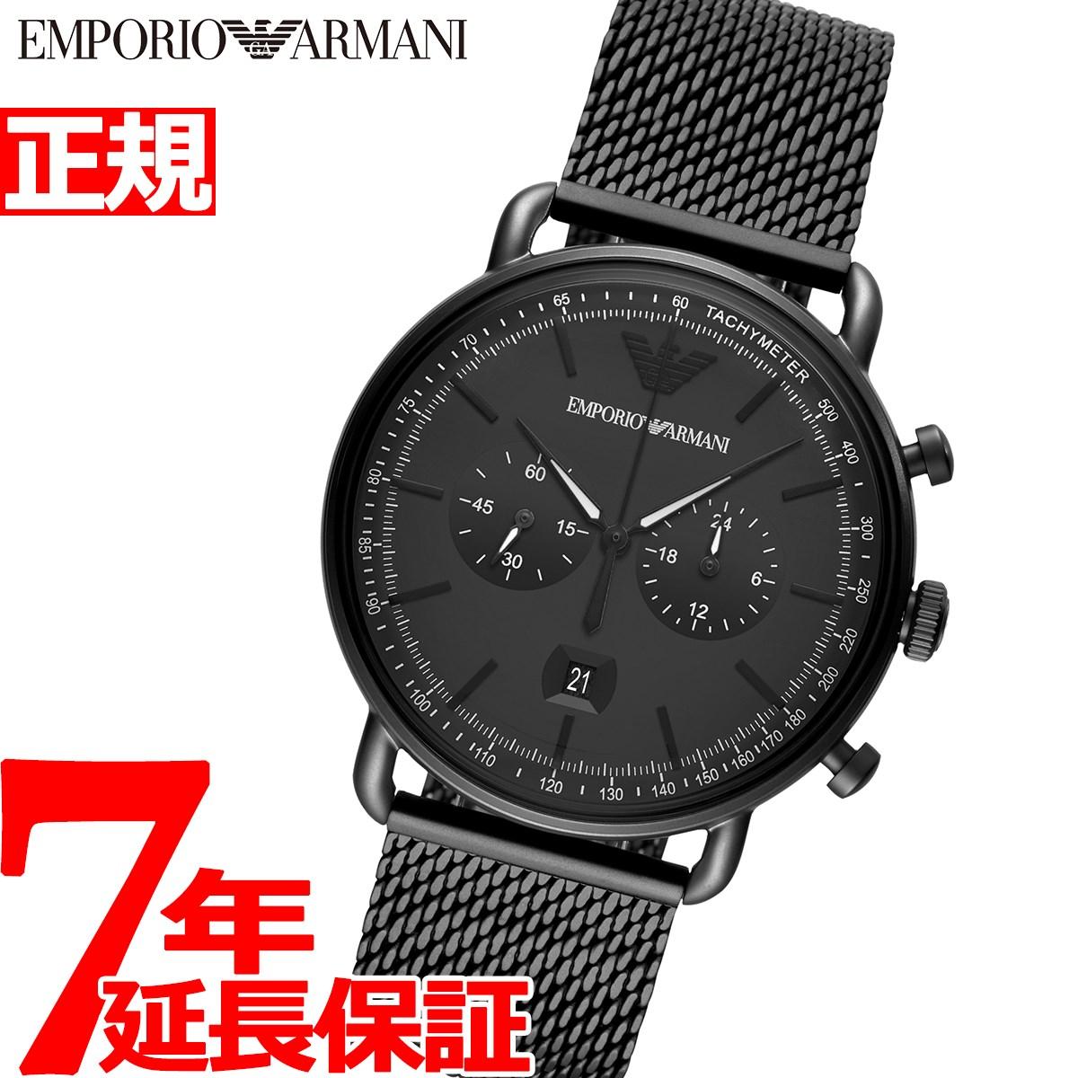 【5日0時~♪10%OFFクーポン&店内ポイント最大51倍!5日23時59分まで】エンポリオアルマーニ EMPORIO ARMANI 腕時計 メンズ クロノグラフ AR11264