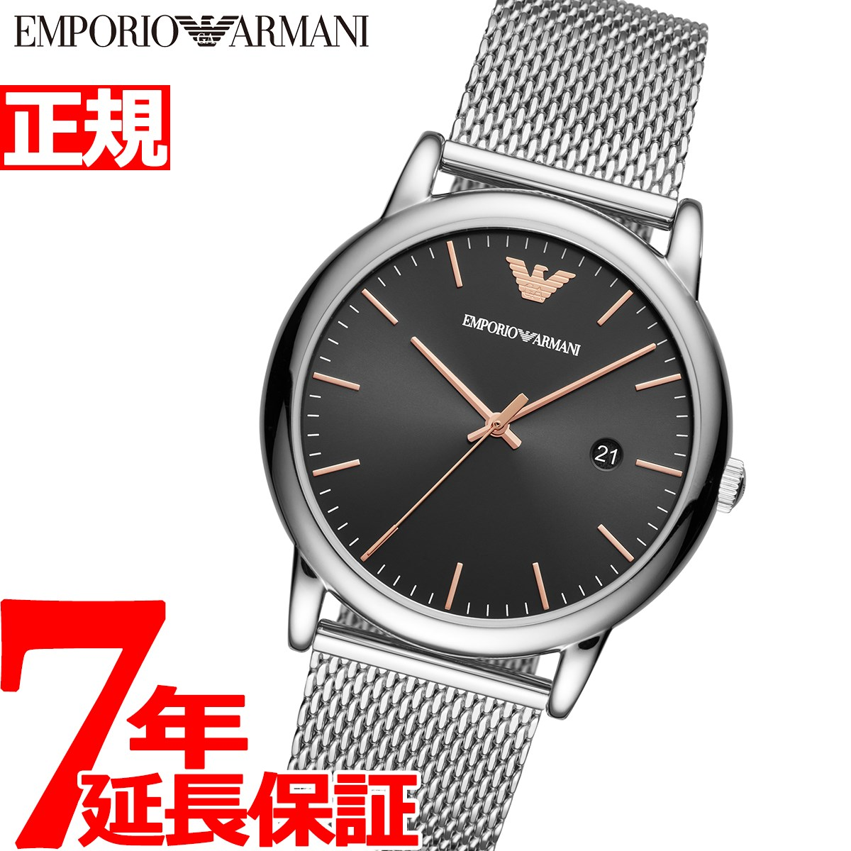 【5日0時~♪10%OFFクーポン&店内ポイント最大51倍!5日23時59分まで】エンポリオアルマーニ EMPORIO ARMANI 腕時計 メンズ AR11272