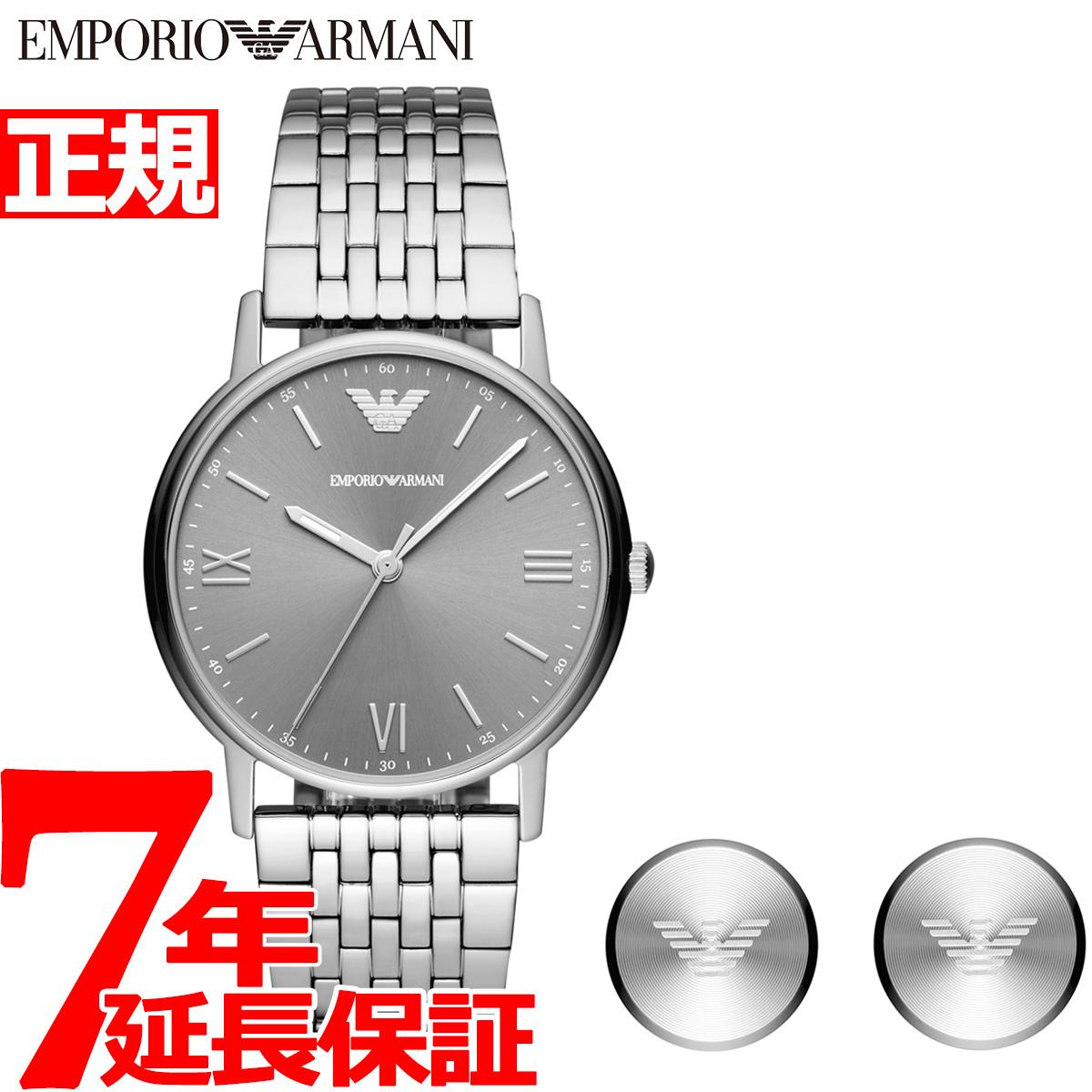 【5日0時~♪10%OFFクーポン&店内ポイント最大51倍!5日23時59分まで】エンポリオアルマーニ EMPORIO ARMANI 腕時計 メンズ AR80030