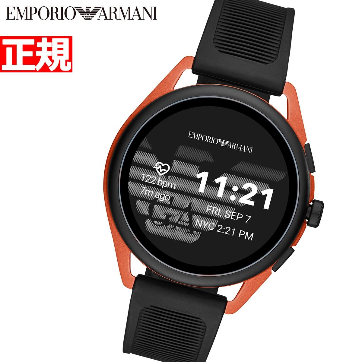【5日0時~♪10%OFFクーポン&店内ポイント最大51倍!5日23時59分まで】エンポリオアルマーニ EMPORIO ARMANI コネクテッド スマートウォッチ ウェアラブル 腕時計 メンズ ART5025