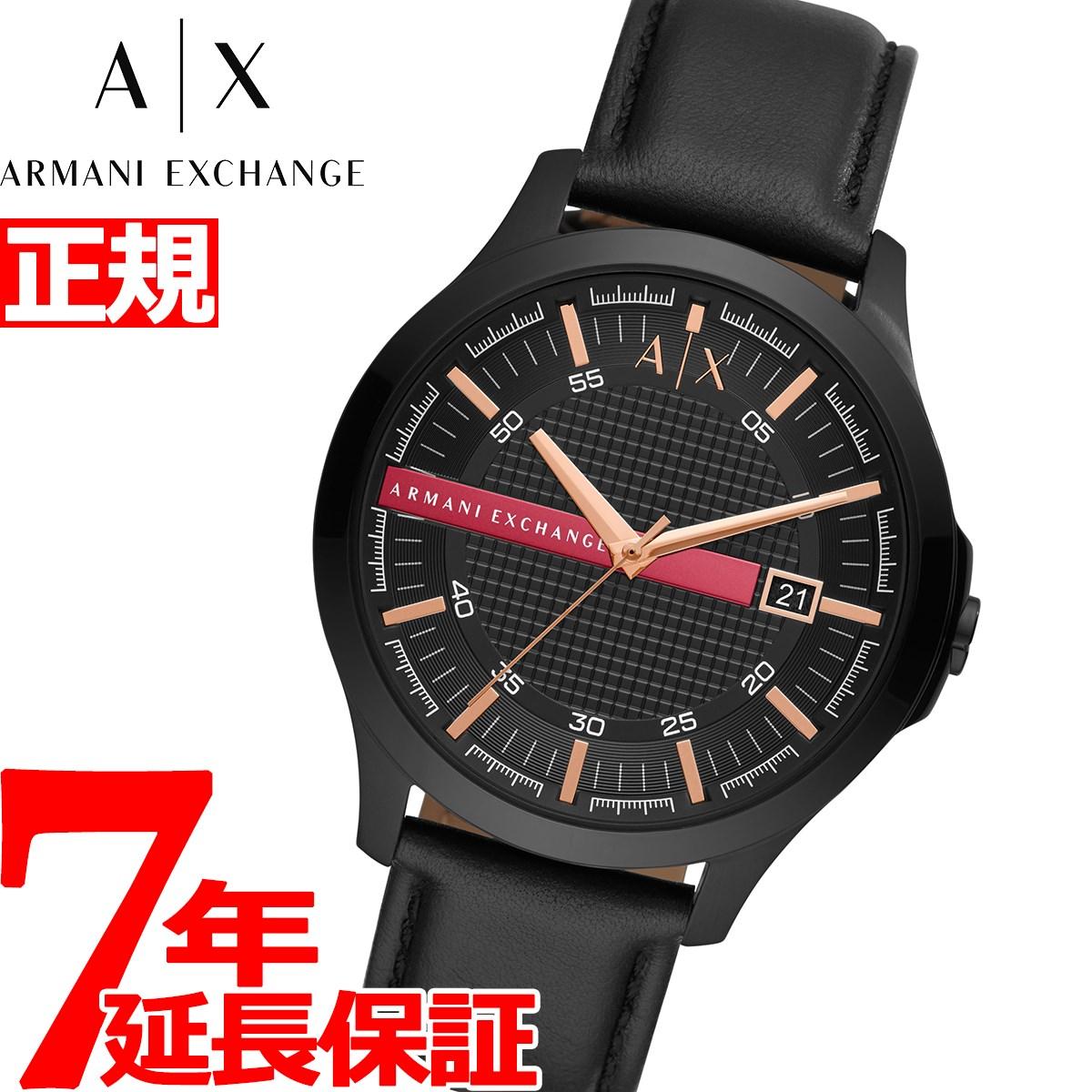 【5日0時~♪10%OFFクーポン&店内ポイント最大51倍!5日23時59分まで】A X アルマーニ エクスチェンジ ARMANI EXCHANGE 腕時計 メンズ ハンプトン HAMPTON AX2410