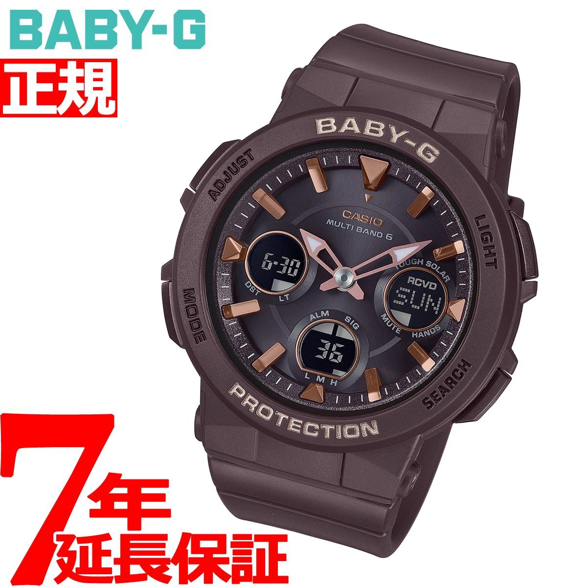 BABY-G カシオ ベビーG レディース 電波 ソーラー 腕時計 タフソーラー BGA-2510-5AJF