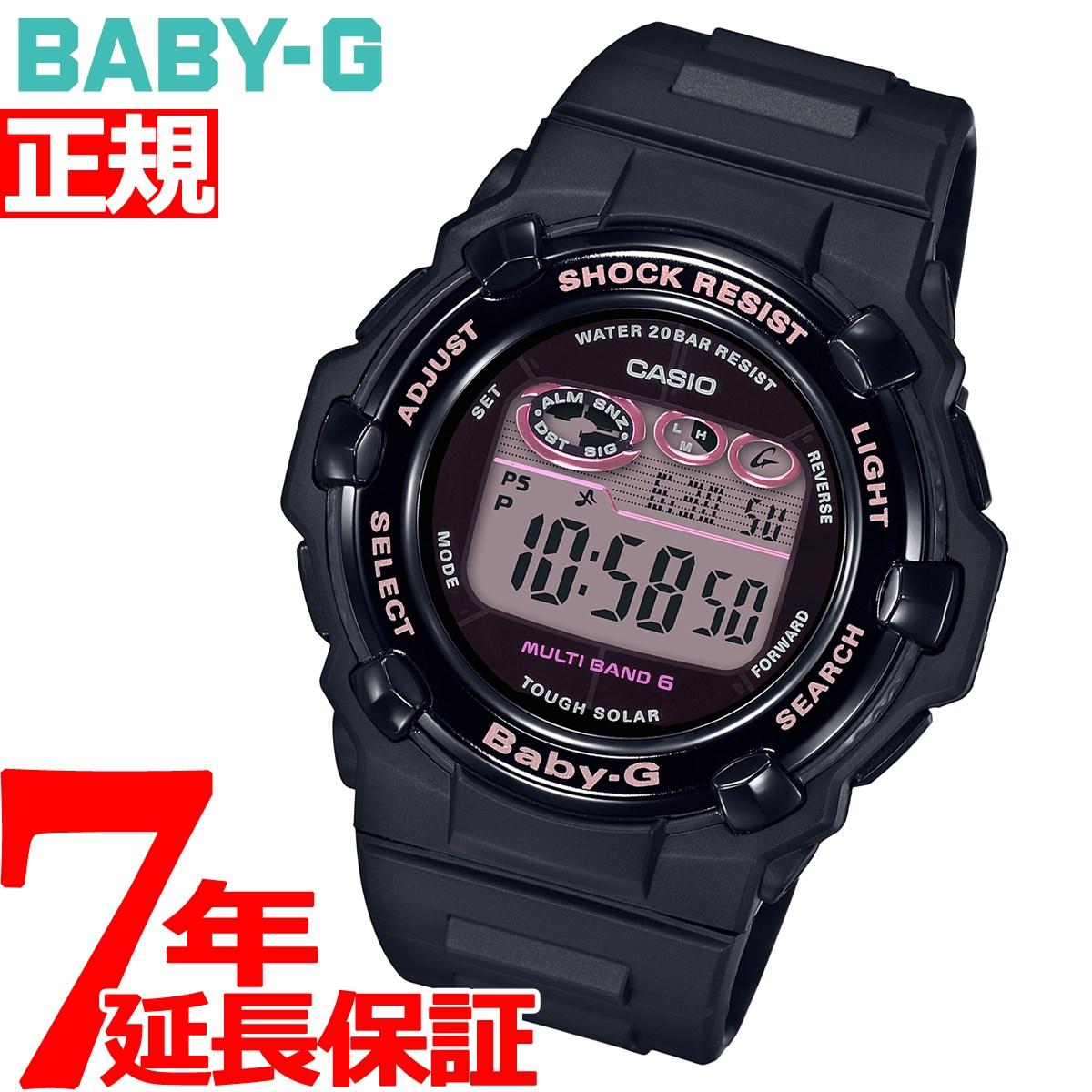 【今だけ!店内ポイント最大49倍!16日1時59分まで】BABY-G カシオ ベビーG レディース 腕時計 Cherry Blossom Colors BGR-3000CB-1JF【2020 新作】
